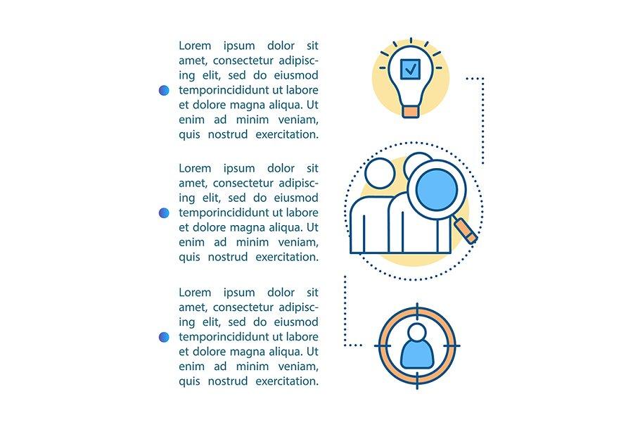 Talent acquisition article page