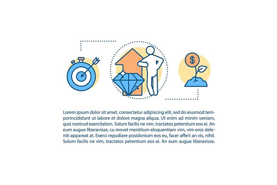 Business value concept illustration