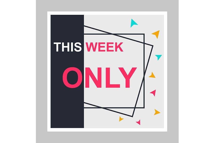 This week only social media mockup