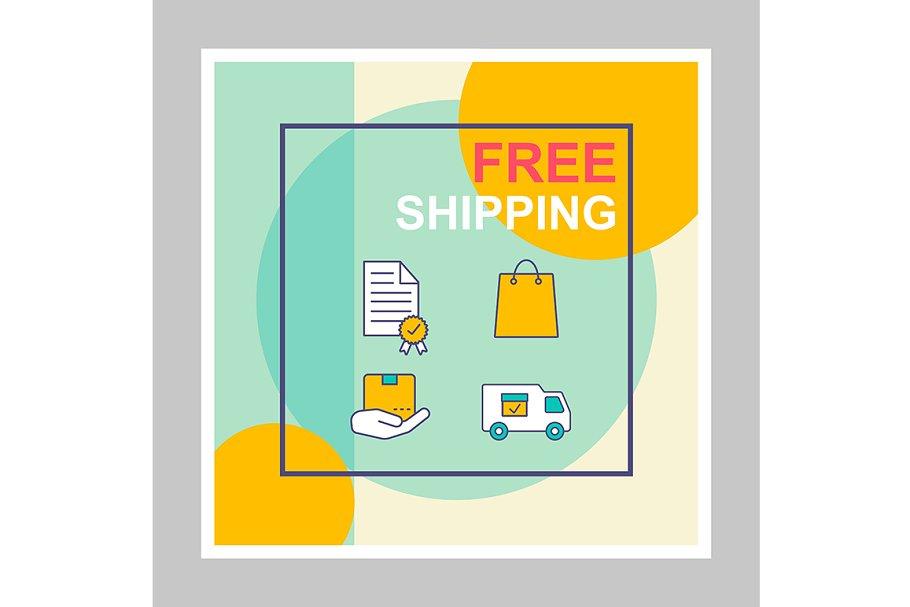 Free shipping social media mockup