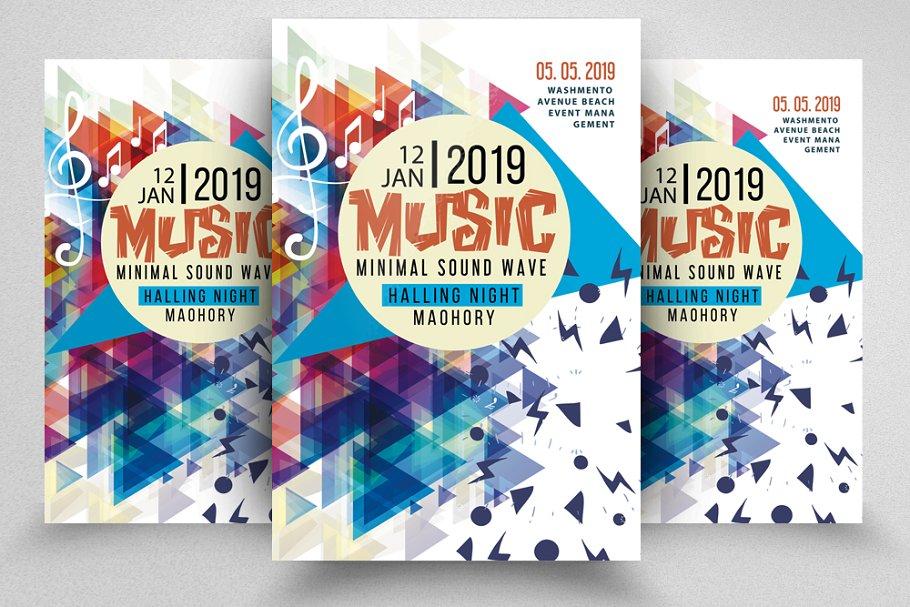 Music Band Concert Flyer