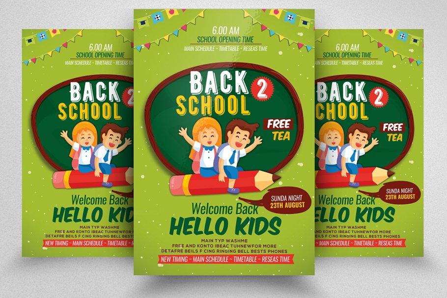 Back 2 School Flyer