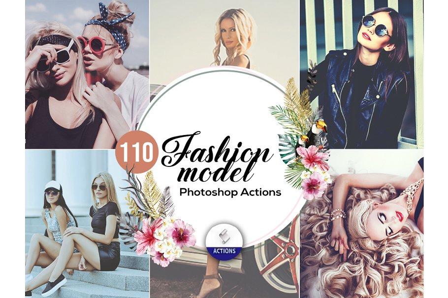 110 Fashion Model Photoshop Actions