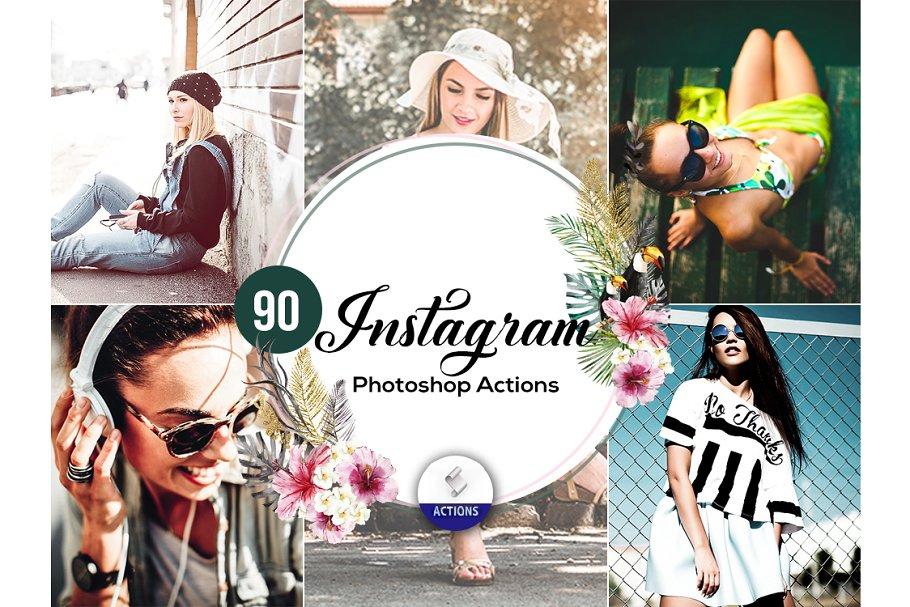 90 Instagram Photoshop Actions