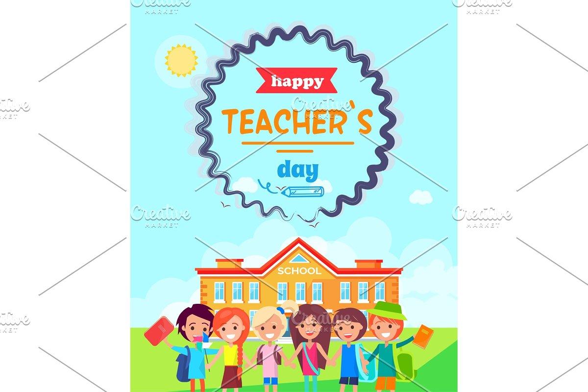 Happy Teacher's Day Wish Colorful