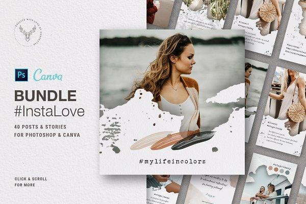 PS+Canva #InstaLove Posts & Stories