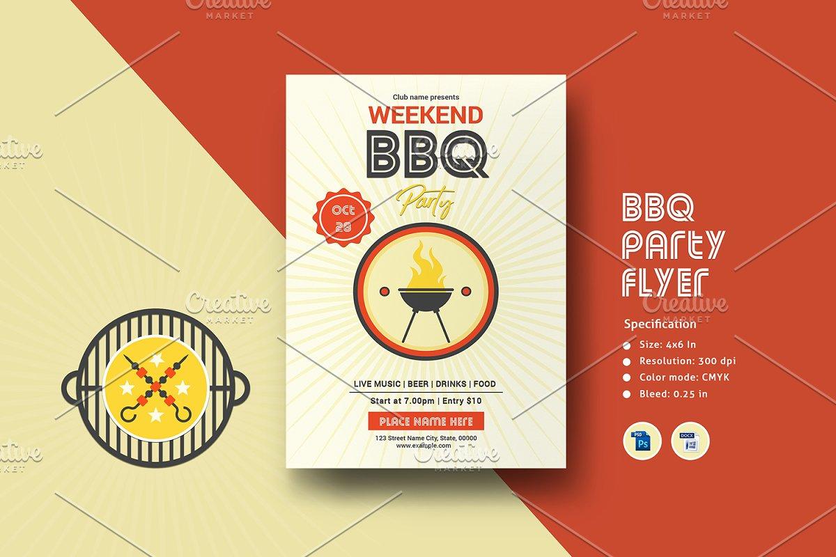 BBQ Party Flyer V1056