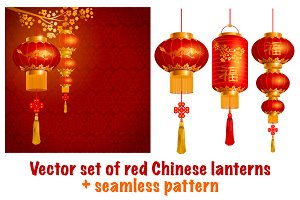 Vector chinese lantern set