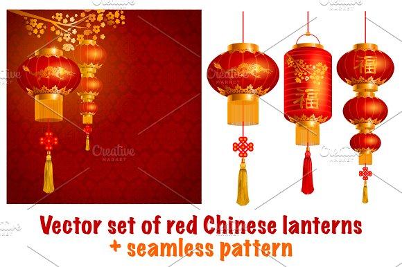 vector chinese lantern set illustrations creative market