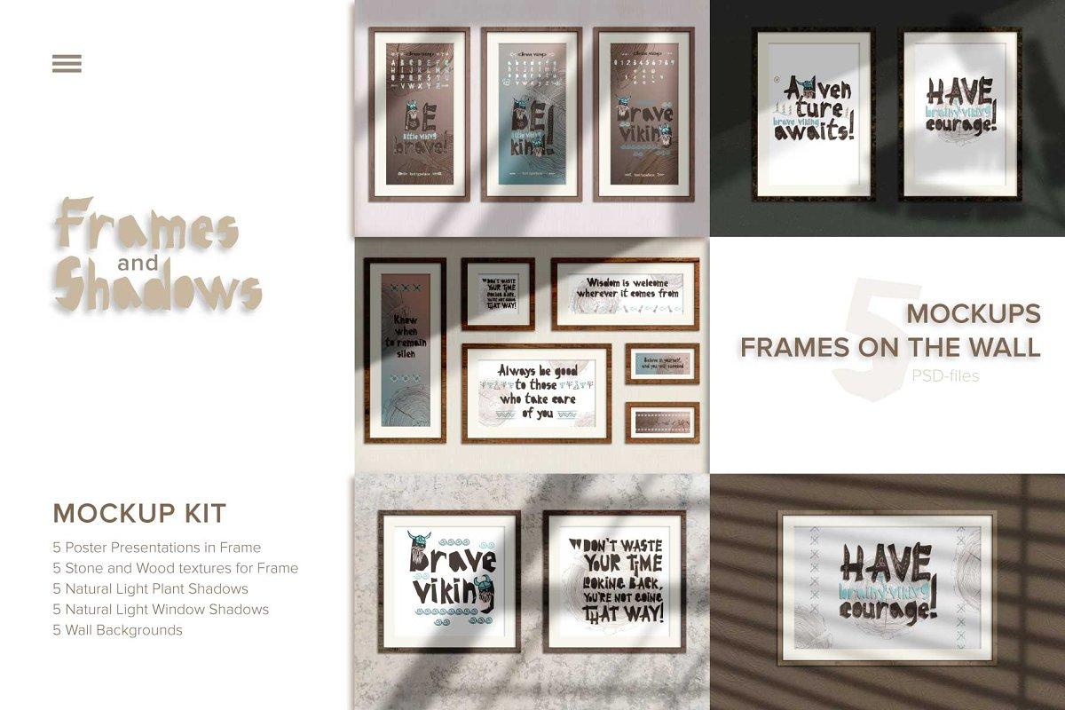 5 MockUps — Poster in Frame