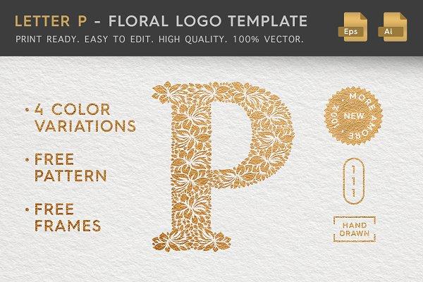 Letter P - Floral Logo Template