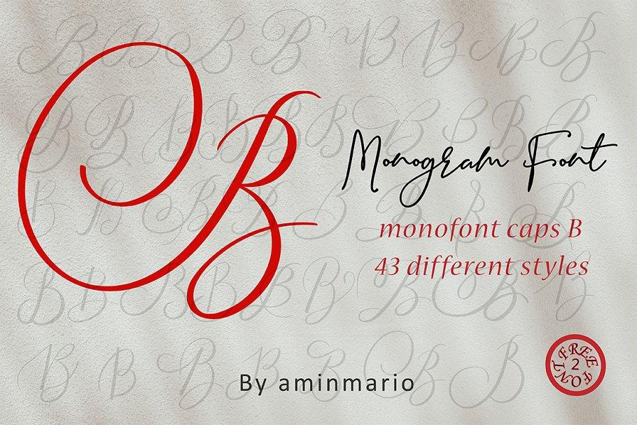 Best MONOGRAM B | Monofont caps B Vector
