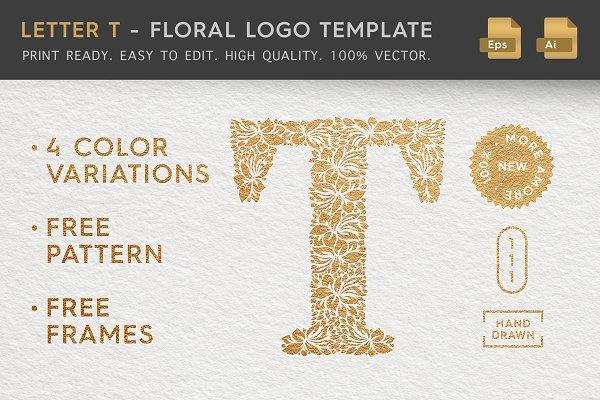 Letter T - Floral Logo Template