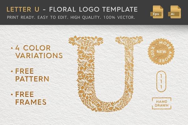 Letter U - Floral Logo Template