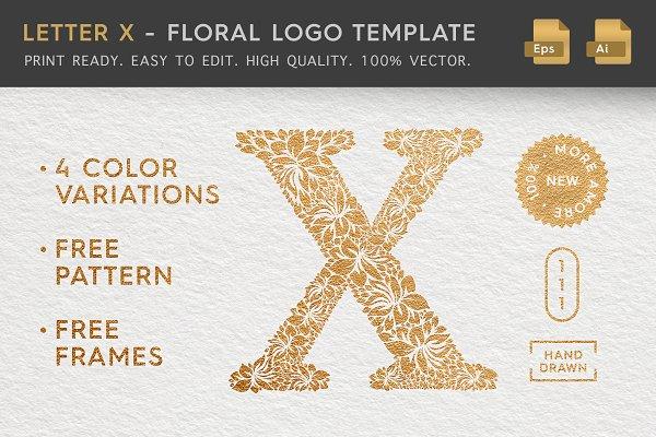 Letter X - Floral Logo Template