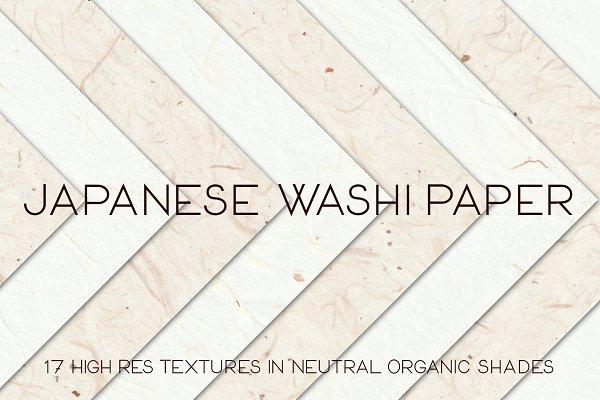 Textures ~ Creative Market