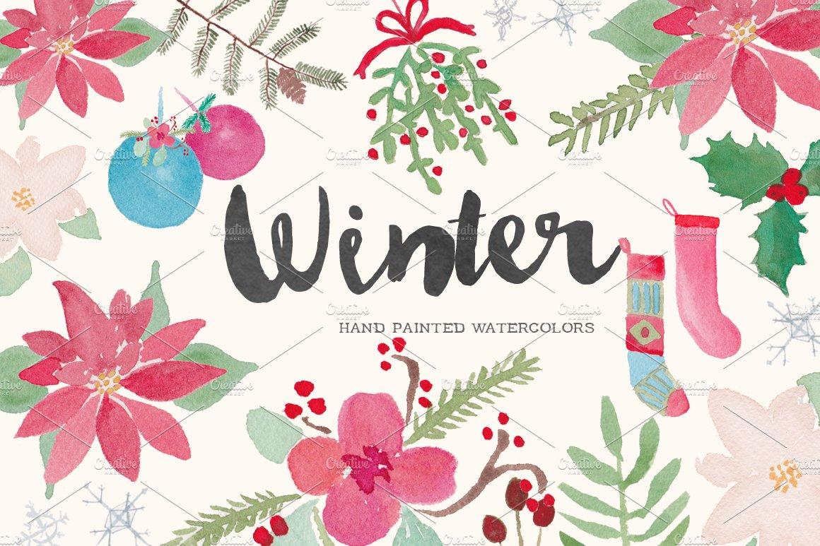 Winter Holiday Watercolor Clip Art ~ Illustrations ...