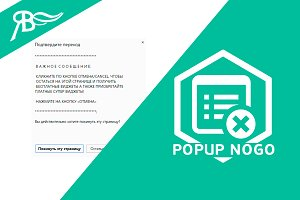 "Widget ""Popup noGO"" Adobe Muse"