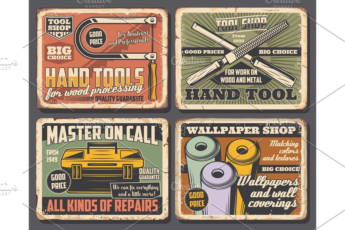 Tools  Toolbox, rasp file, wallpaper