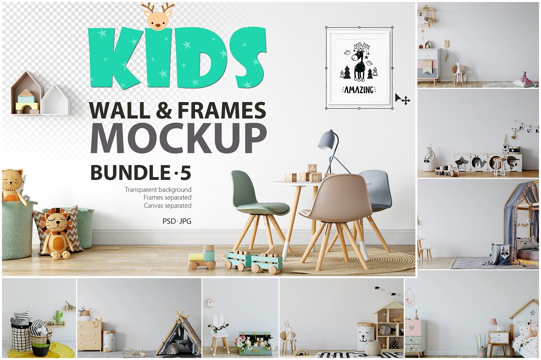 Kids Frames & Wall Mockup Bundle - 12  Creative Photoshop