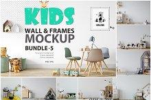 Kids Frames & Wall Mockup Bundle - 5
