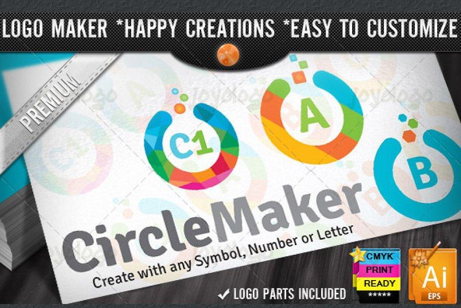 Colorful Flat Circle Logo Maker Set Logo Templates