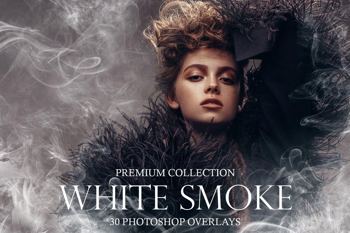 White Smoke Photoshop Overlays