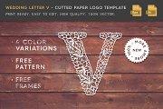 Wedding Letter V - Logo Template