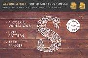 Wedding Letter S - Logo Template
