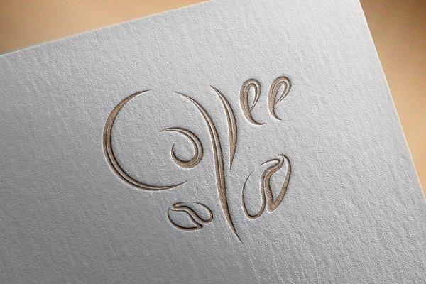Coffe. Calligraphic Linear Logo