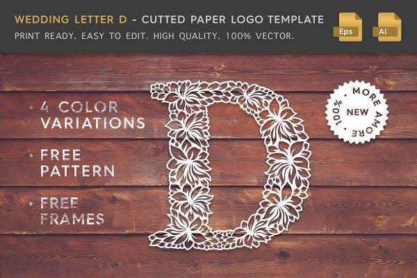 Wedding Letter D - Logo Template