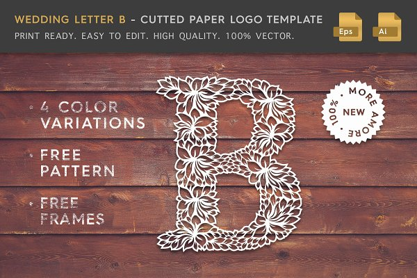 Wedding Letter B - Logo Template