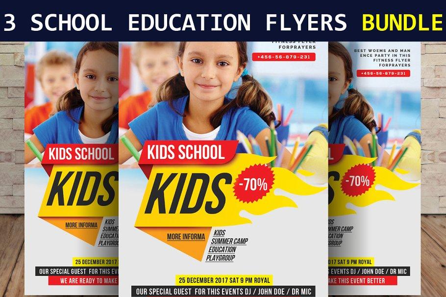 3 School Education Flyers Bundle