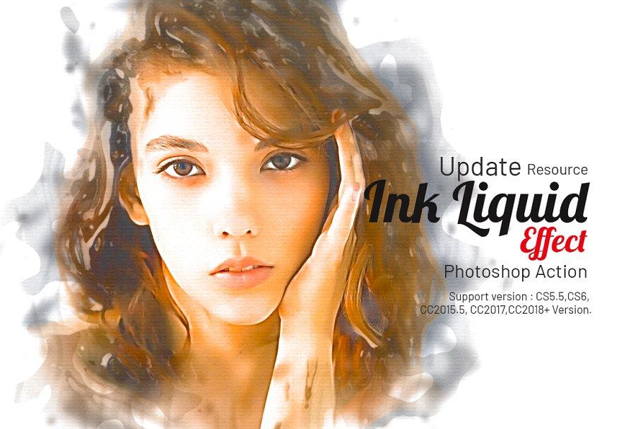 Ink Liquid Effect Photoshop Action 2