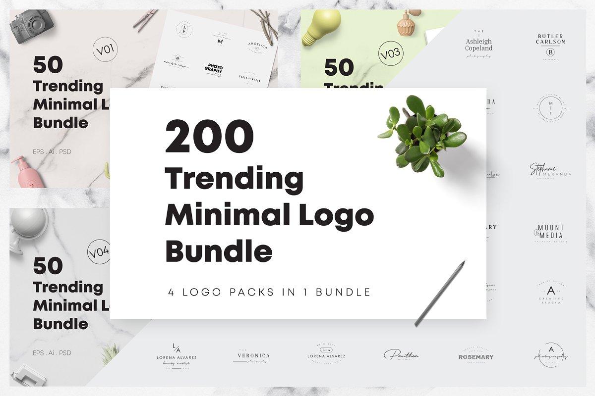 Скачать [Creativemarket] 200 Trending Minimal Logo Bundle (2019), Отзывы Складчик » Архив Складчин