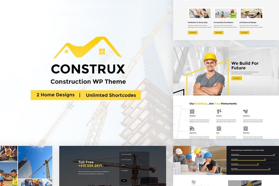 Urban Builder - Construction Theme ~ WordPress Business Themes