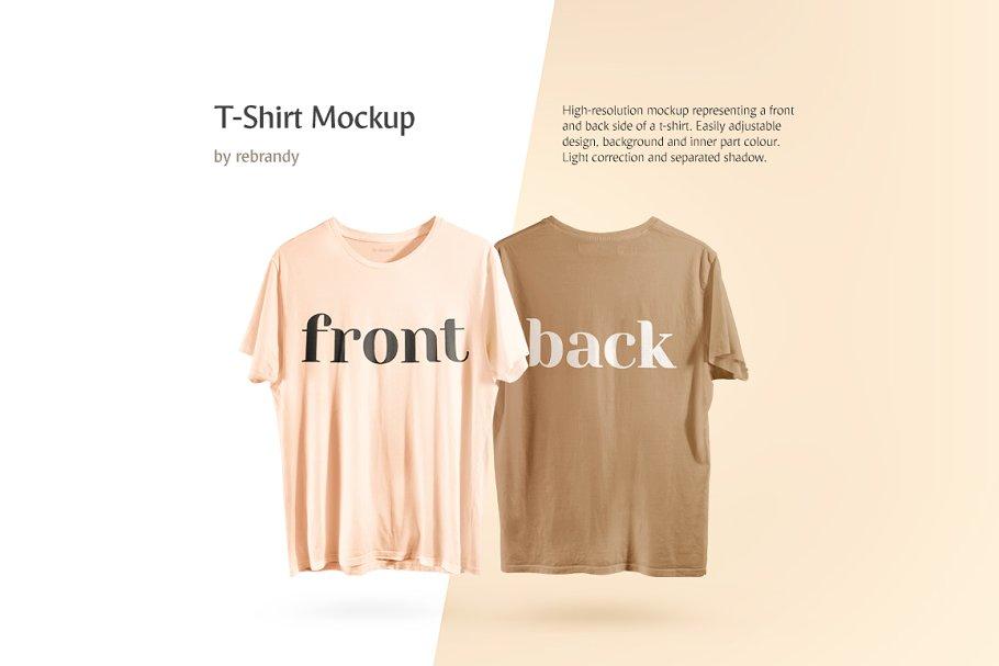 T Shirt Mockup Png Black