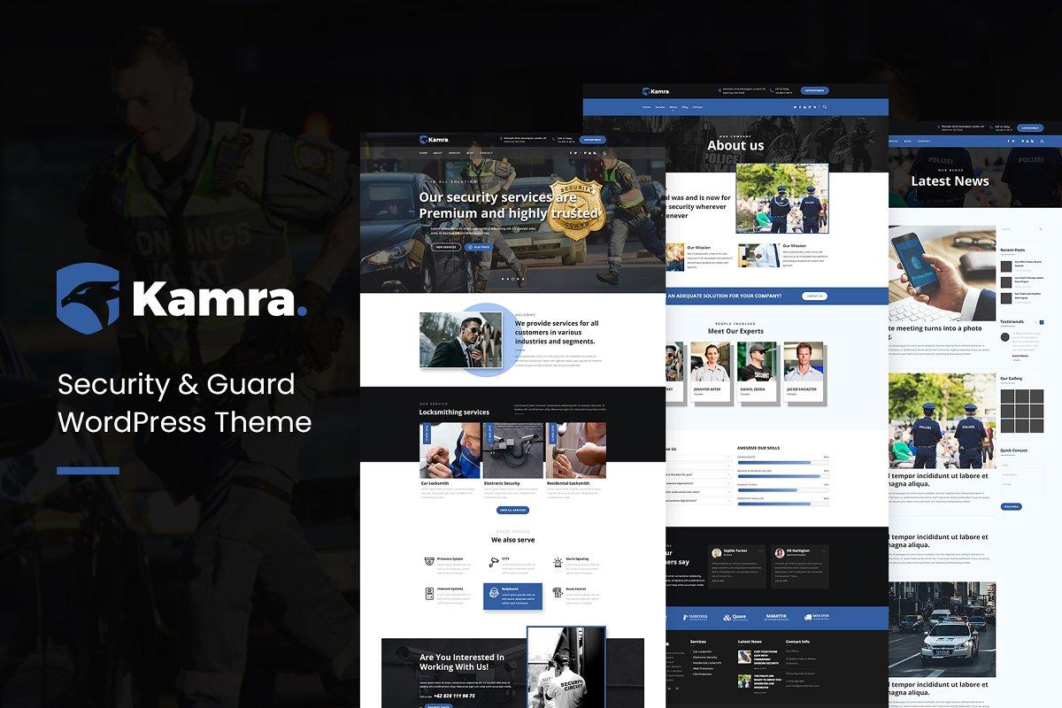 Kamra   Security & Guard WordPress