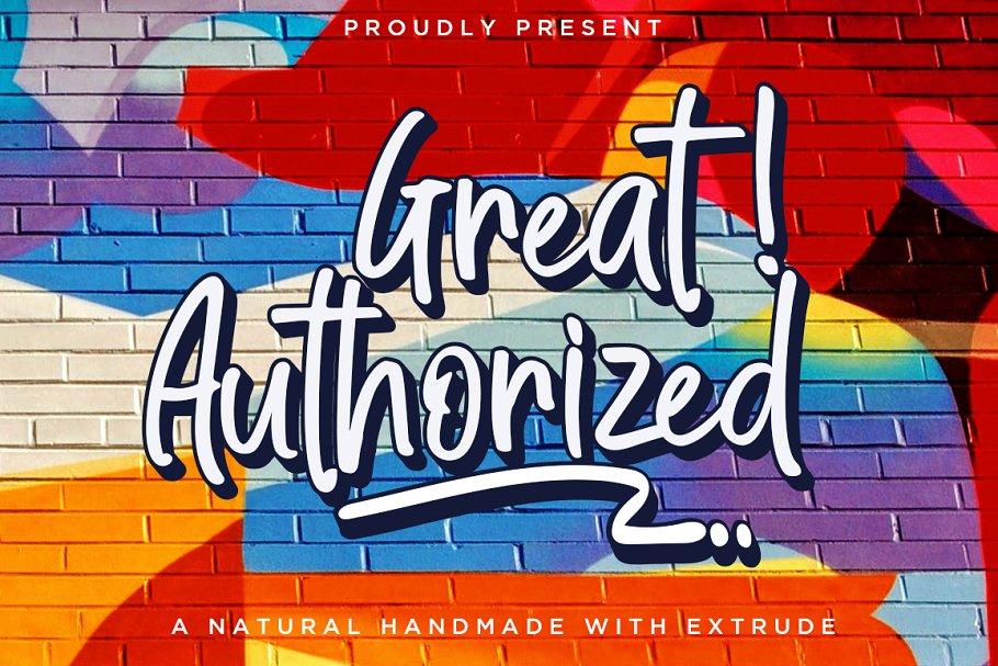 Great Authorized / Handmade Font