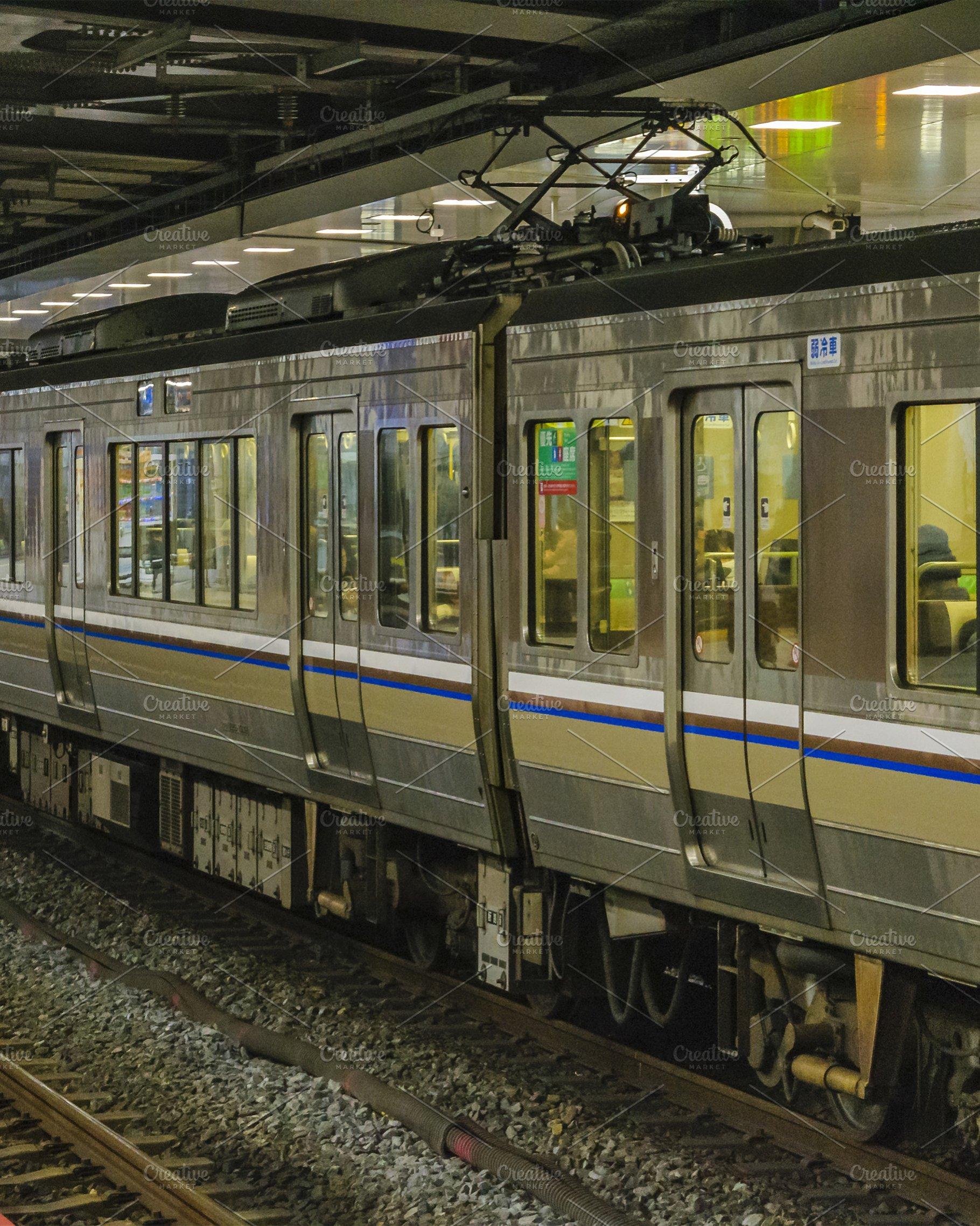 Train Leaving Station, Kyoto, Japan