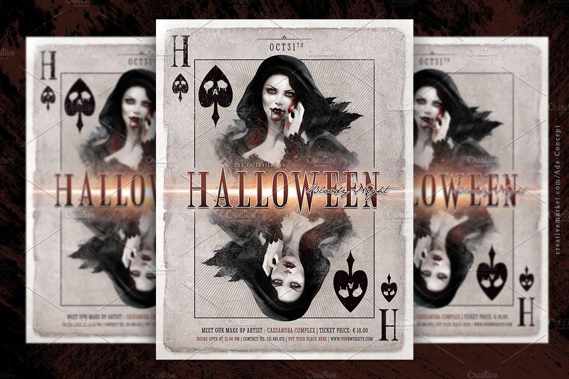 halloween play card party flyer flyer templates creative market
