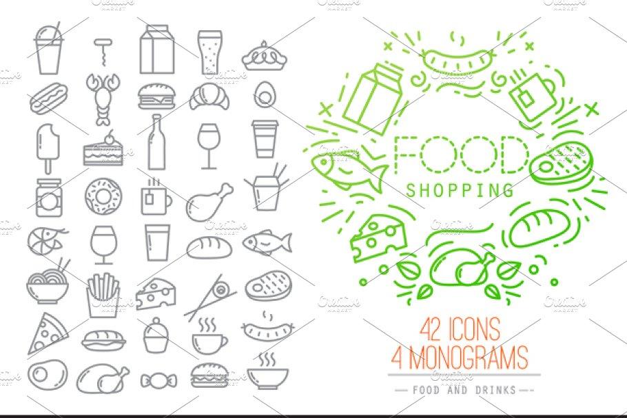 Flat Food Icons