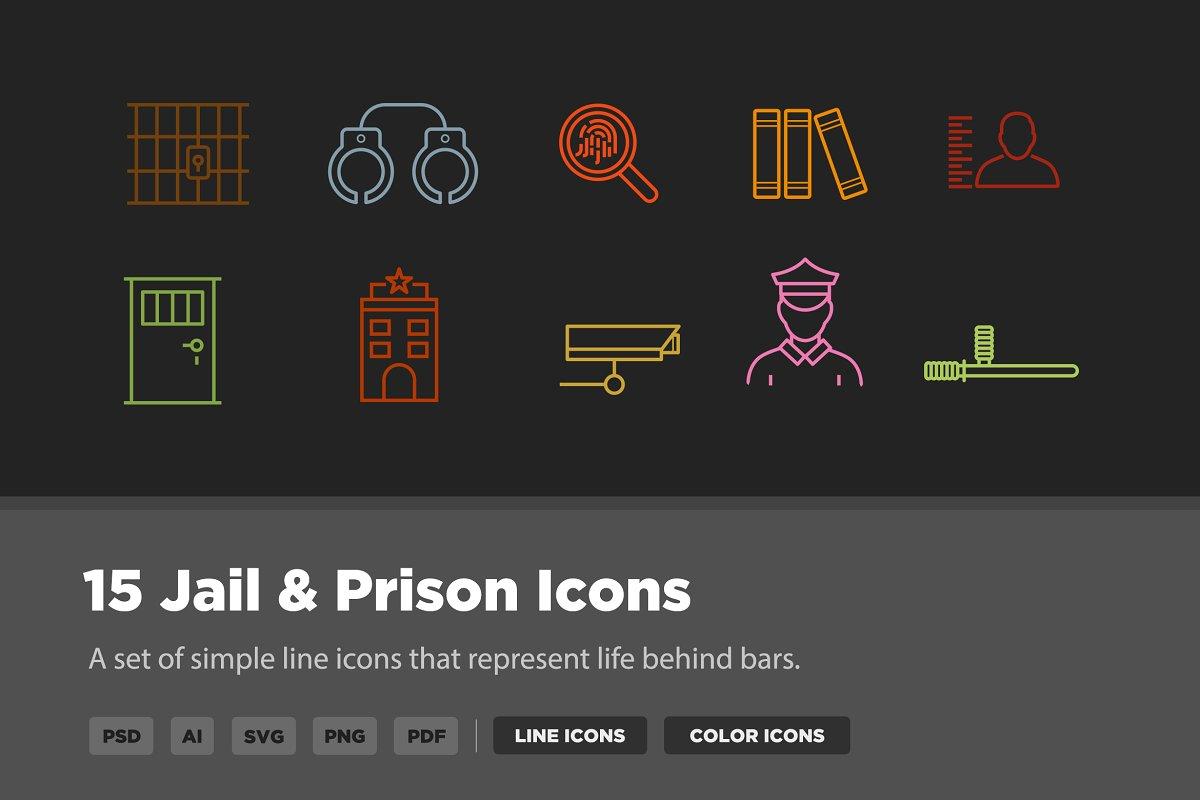 15 Jail & Prison Icons