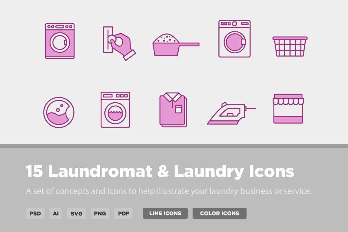 15 Laundry & Laundromat Icons