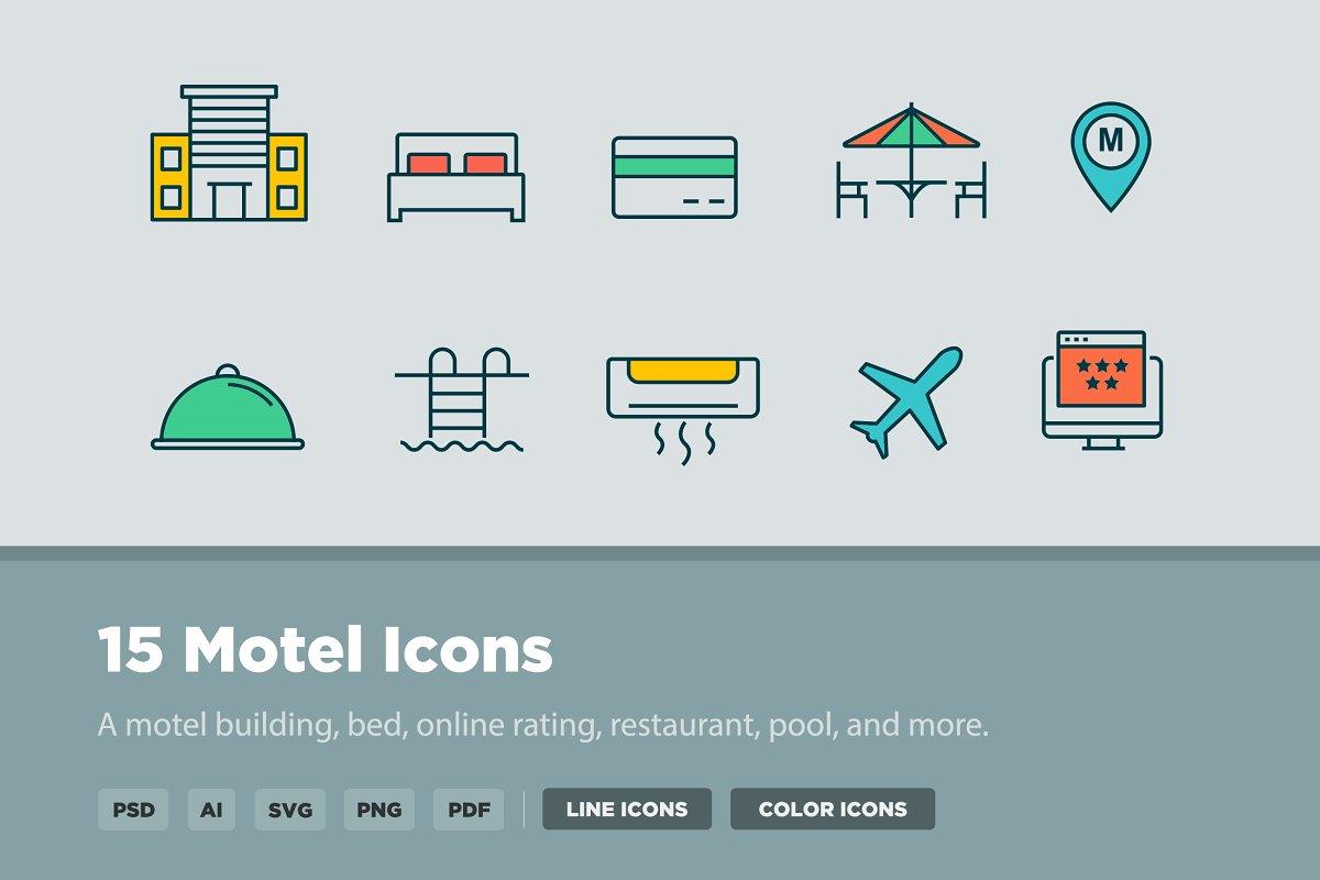 15 Motel Icons