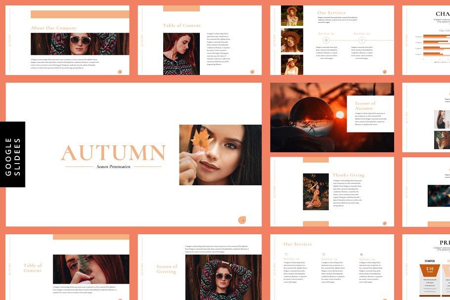 Autumn Season - Google Slides