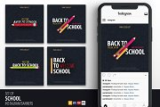 Back to School Creative banners