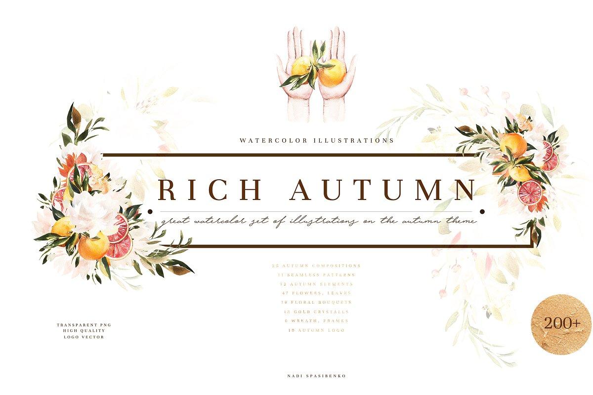 Watercolor Rich Autumn