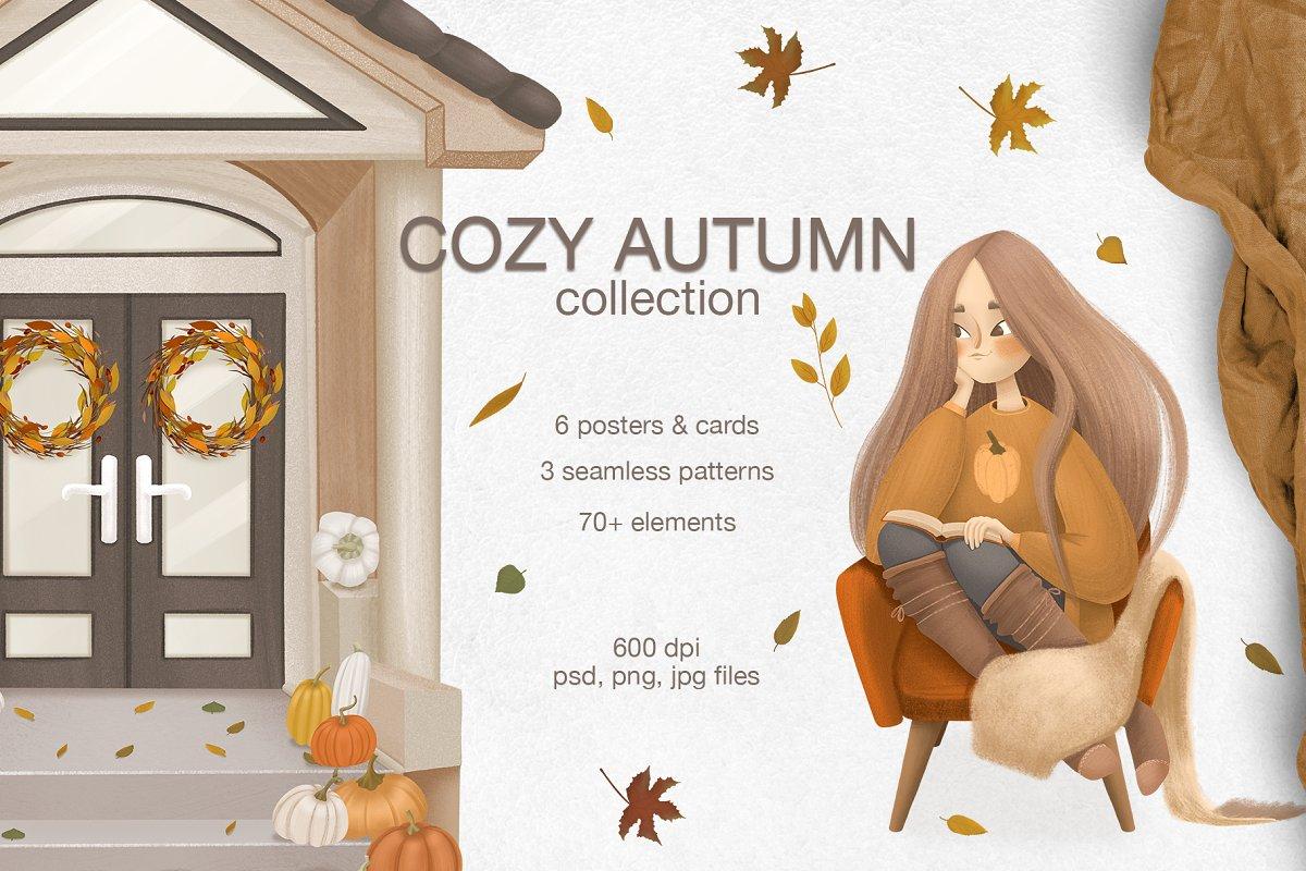Сozy autumn clipart