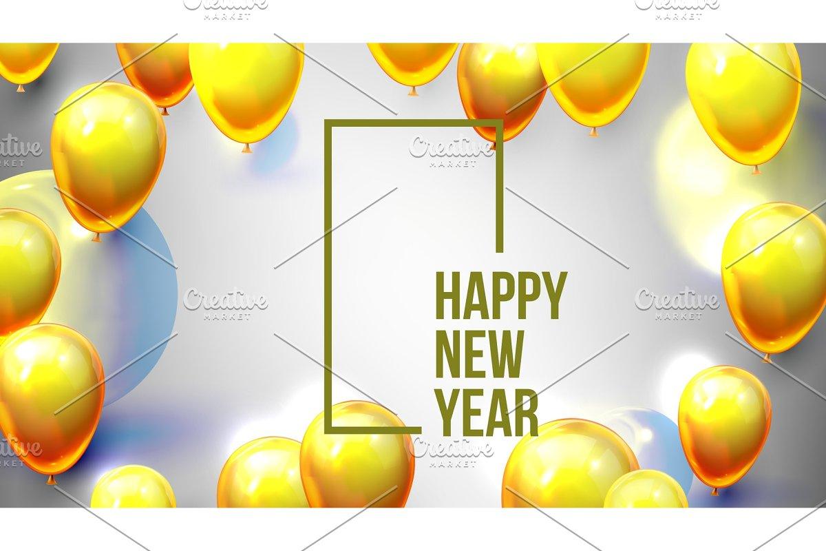 Bright Invite Card Happy New Year